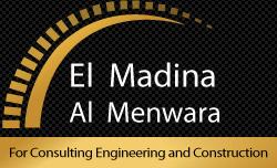 elmadina logo